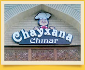Чайхана Чинар