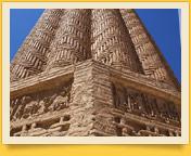 Minaret Of Djarkurgan. Termez, Uzbekistan