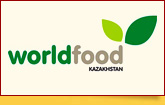 WorldFood Kazakhstan 2019