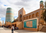 Madrasah von Muhammad Amin-Khan