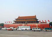Curiosidades de Pekín