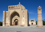 Mausoleo de Saif al-Din Bakharzi