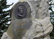 Мемориальный комплекс Н.М. Пржевальского