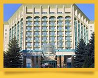 Гостиницы Алматы