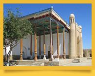 Суфийская обитель Киз-Биби