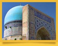 Mosquée Kok-Goumbaz