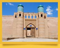 Kunya-Ark-Zitadelle