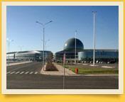 Нур Алем. Нур-Султан (Астана)
