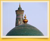 Архитектурный комплекс Пахлавана Махмуда