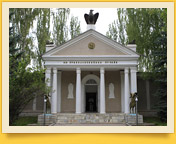 The memorial complex of N.M. Przhevalsky