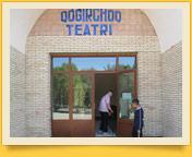 Государственный кукольный театр в Хорезмской области