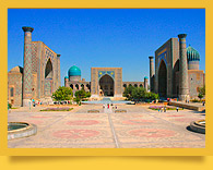 The Registan Square