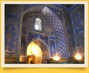 Tilla-Kari madrasah (17th c.). Registan Square, Samarkand, Uzbekistan