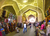 Bukhara Domed Shopping Arcades