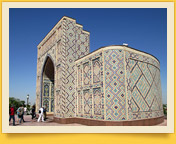 Ulugbek Observatory. Samarkand, Uzbekistan