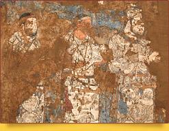 """Musée """"Afrasyab"""""""