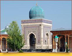 Мемориальный комплекс Имама Исмаила Аль-Бухари