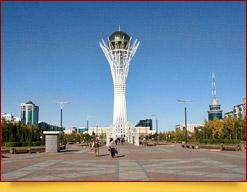 Monument Bayterek à Nour-Soultan (Astana)