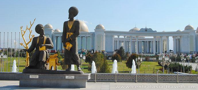 Turkmenbachi