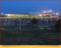 Аэропорт Ташкента. Вечерний Ташкент. Узбекистан