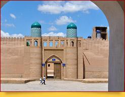 Kunya-Ark Fortress