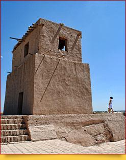 Крепость Куня-Арк