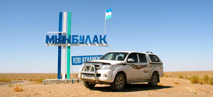 Мингбулак, Узбекистан