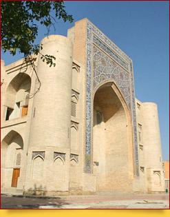 Nadir Divan-Begi Gebäudeensemble
