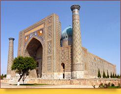 La Plaza Registán. Samarcanda, Uzbekistán