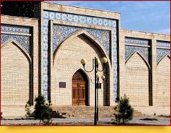 Медресе Сайд Ахмад-Ходжа. Маргилан, Узбекистан
