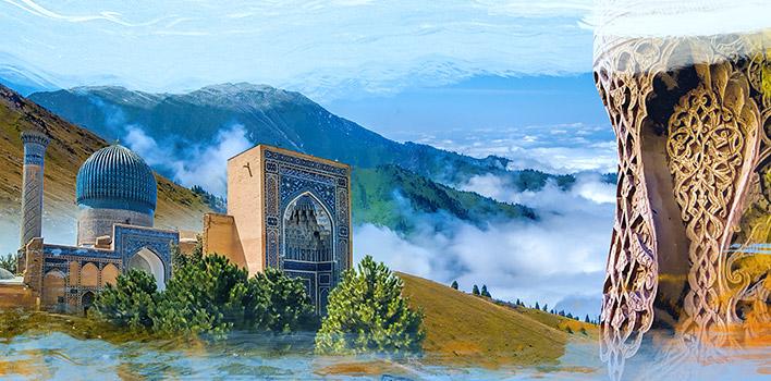 Reise nach Kasachstan, Usbekistan