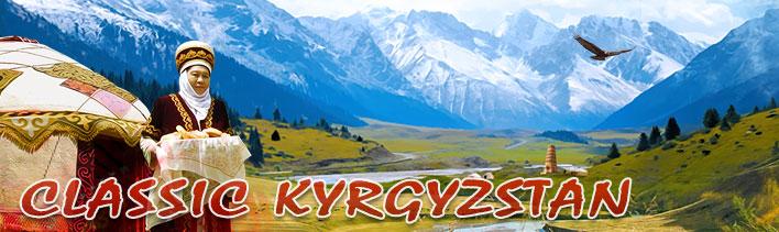 Tour to Kyrgyzstan