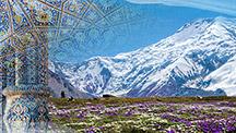 Ferienort Pamir + Klassisches Usbekistan