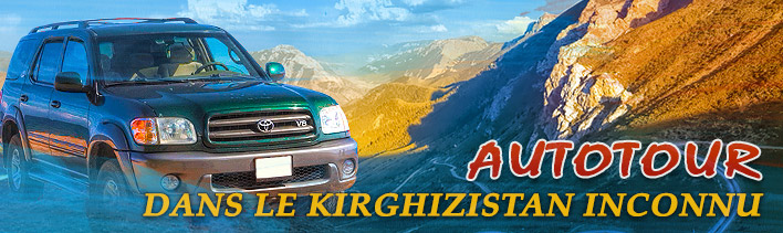 Self-Drive in the Uknown Kyrgyzstan