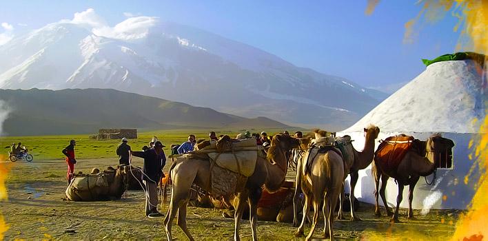 Pic Mouztag-Ata