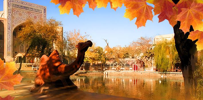 Групповые экскурсионные туры в Узбекистан на ноябрьские праздники