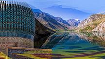 Классический Казахстан