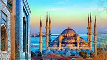 Тур в Узбекистан и Турцию