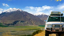 M41 Road: Pamir Highway And Wakhan Corridor