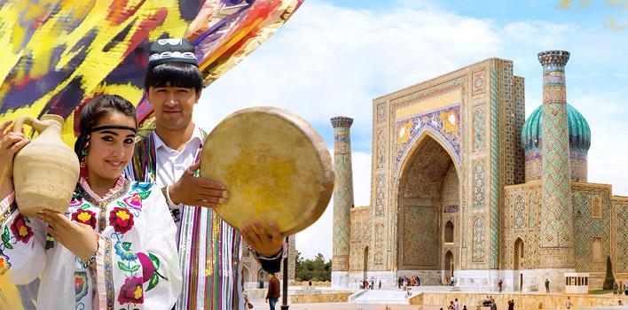 Выходные в Узбекистане