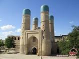 Medersa Tchor-Minor (XVIII - XIX ss.). Boukhara, Ouzbékistan