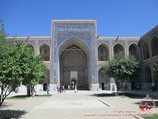 Registan Square - madrasah Tilla-Kari. Samarkand, Uzbekistan. Tour To Aydarkul Lake via Kyzyl-Kum desert