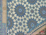 Mosaic of Ulugbek Madrasah on Registan Square. Samarkand, Uzbekistan. Tour To Aydarkul Lake via Kyzyl-Kum desert