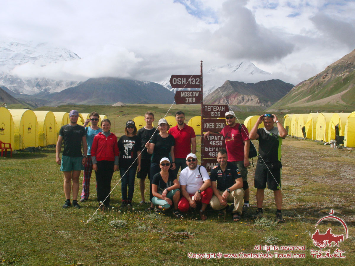 The base camp of Lenin Peak (3600 m). Pamir, Kyrgyzstan