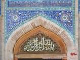 Входной портал. Архитектурный комплекс Шахи-Зинда, Самарканд, Узбекистан