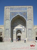 Gijduvan town. Bukhara Region, Uzbekistan