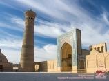 Conjunto Poi-Kalan. Bujará, Uzbekistán