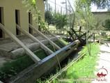 Samarkand Paper Mill