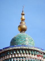 Комплекс Ислам-Ходжи