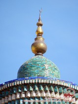 Conjunto de Islam Khodja